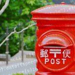 yubinbangoライブラリでContact Form 7の住所入力を自動化する方法!